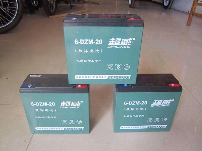 Battery 48V20A_700.jpg