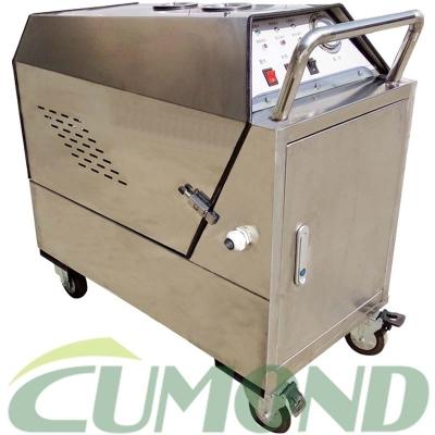 电加热蒸汽清洗机 CW-ES16 商用蒸汽洗车机