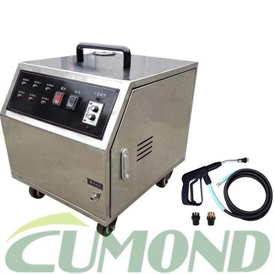 高压蒸汽清洗机 蒸汽洗车机 CW-ES03