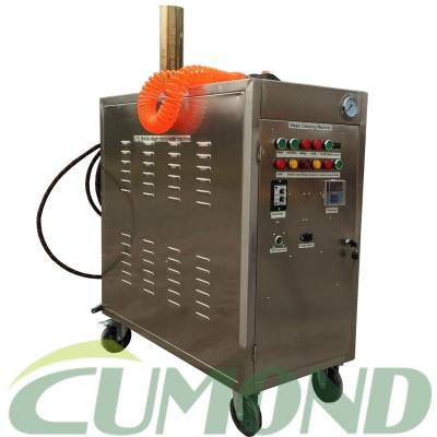 持续放气12公斤燃气加热移动蒸汽清洗机 洗车机 CW-07A12